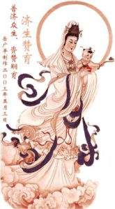 KwanYin with Child